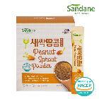 [국가식품클러스터] 삼영유니텍 국내산 유기농 새싹땅콩분말 스틱 75g(2.5g x 30입)